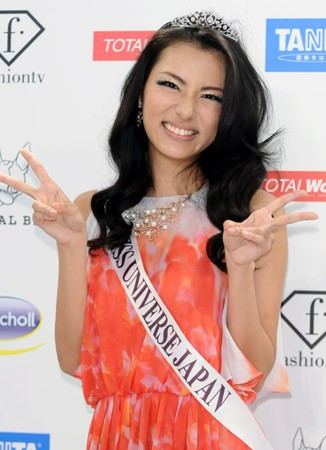 Who Is The Present Miss World 2017 >> Miss Universe Japan 2014 Contestants in Swimsuit | The Great Pageant Community