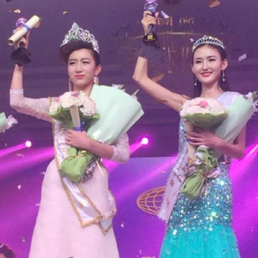 Liu Xinyue is Miss International China 2015