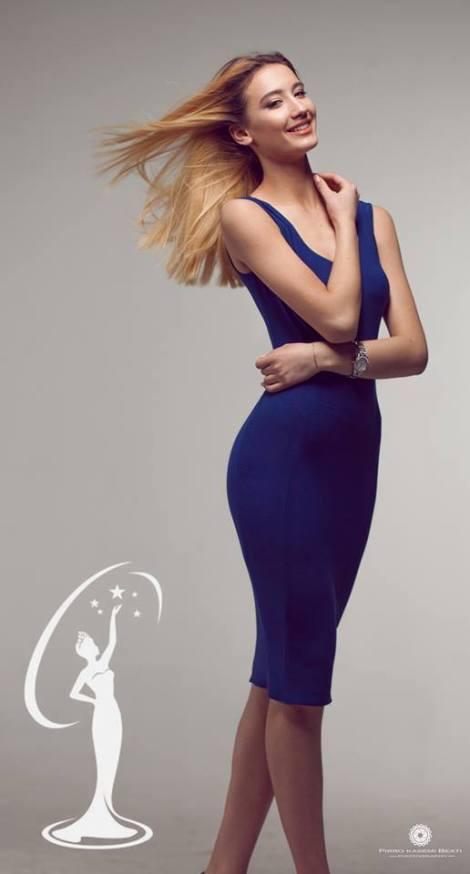 Adea Mehmetaj is a contestant of Miss Universe Albania 2016