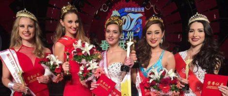 Katerina Bosklaviti of Greece wins Miss City Tourism International 2016
