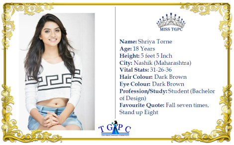 Miss TGPC 2017 Contestants