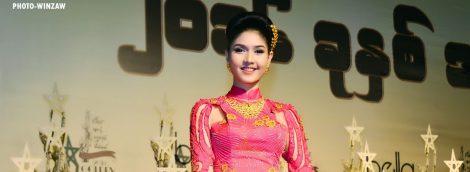 Zun Than Sin is crowned as Miss Universe Myanmar 2017