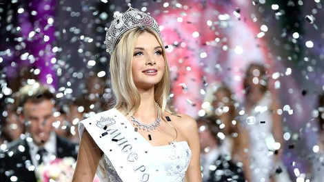 Polina Popova is Miss Russia 2017